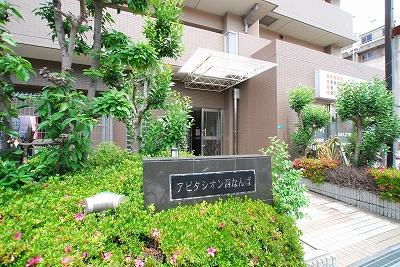 アビタシオン西なんばエントランス.jpg