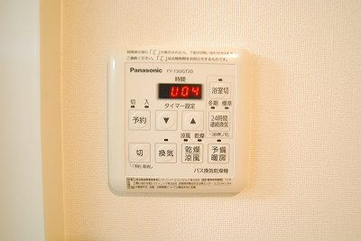 アビターレ浪速稲荷浴室乾燥機.jpg