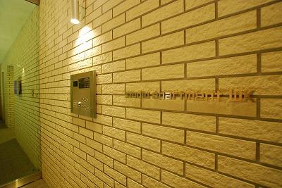 スタジオアパートメントWK-名前.jpg