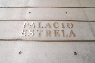 パラシオエステレーラ名前.jpg