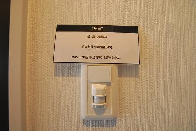 プレアデス日本橋東05玄関.jpg