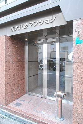 明大八坂マンションエントランス.jpg