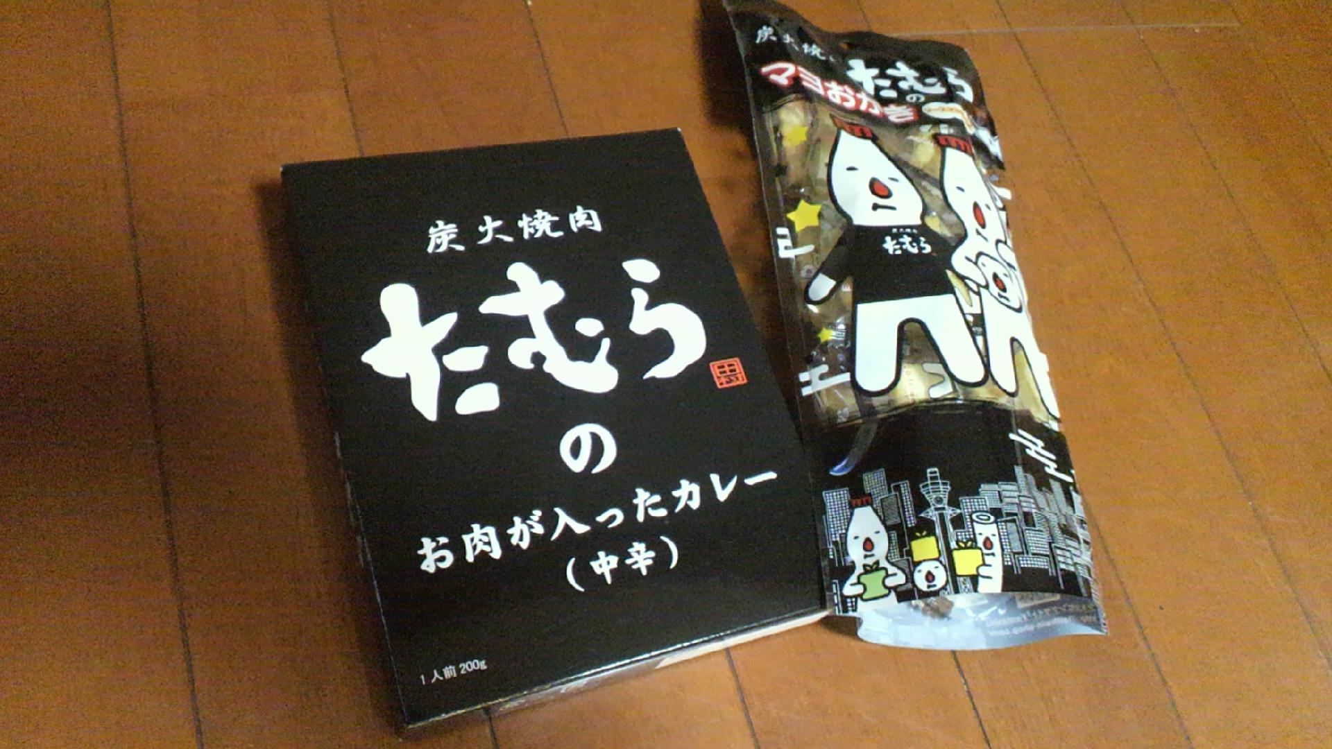 2011102721340001.jpg