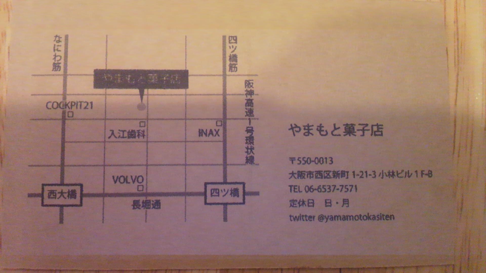 2011121418350001.jpg