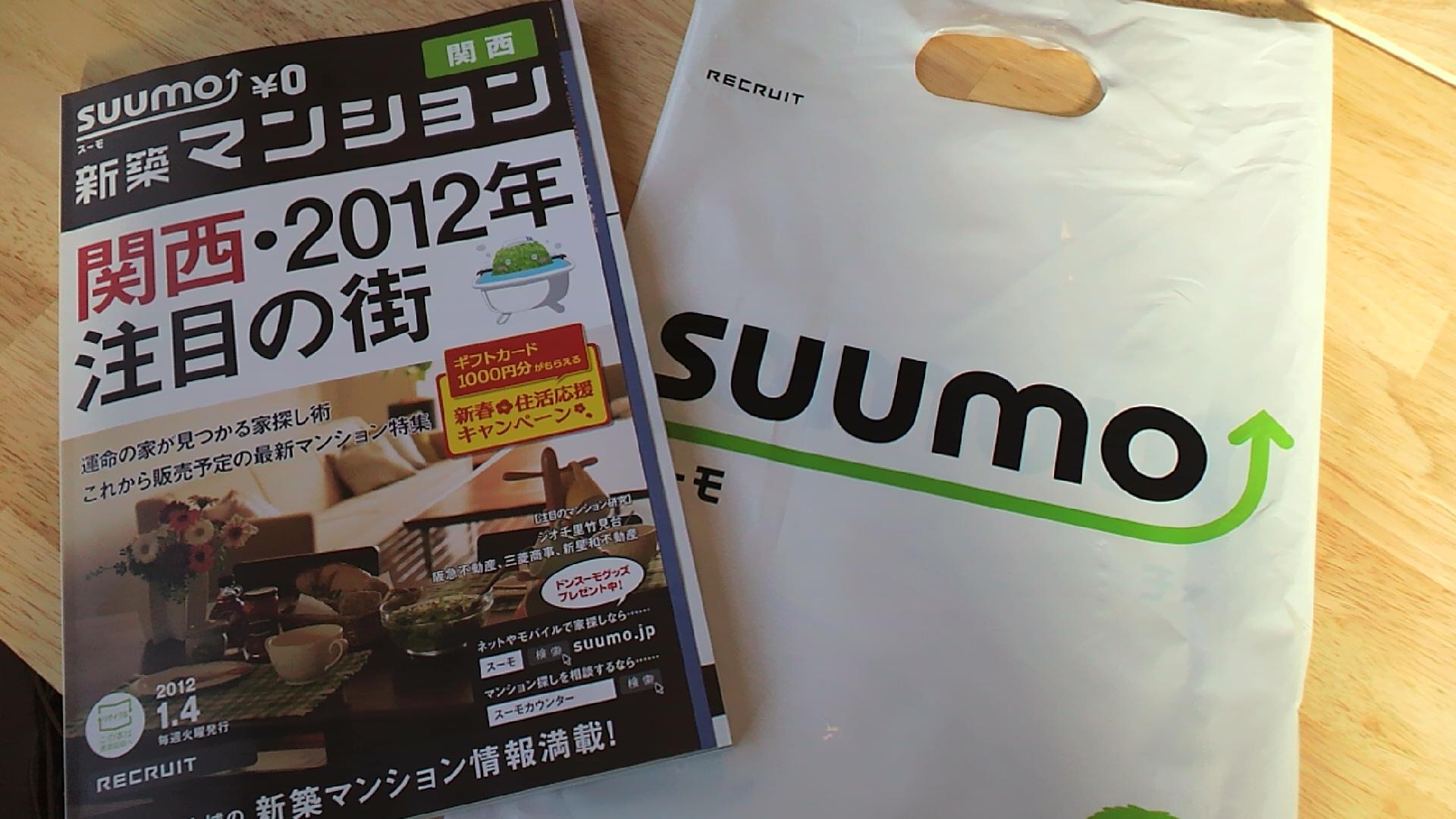 2012010809500001.jpg