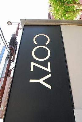 COZY名前.jpg