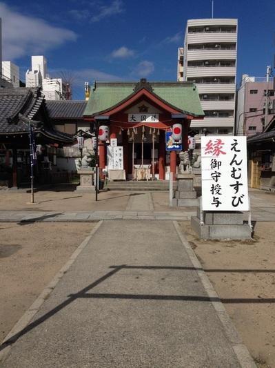 daikoku.jpgのサムネール画像